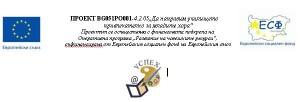 uspeh_logo